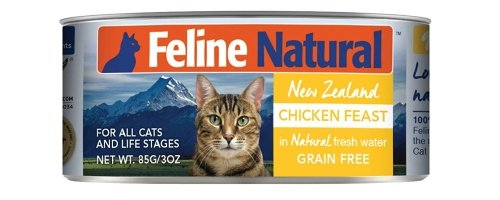 Feline Natural Beef Feast Cat Food