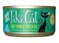 Tiki Cat Hookena Luau Ahi Tuna & Chicken in Chicken Consomme