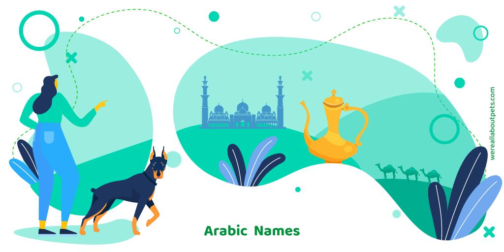 Arabic Dog Names