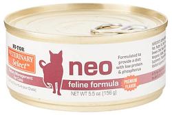 HI-TOR Veterinary Select Neo Diet