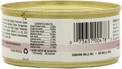 HI-TOR Veterinary Select Neo Diet Canned Cat Food - Discontinued