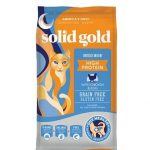 Solid Gold Indigo Moon with Chicken & Eggs Grain-Free High Protein Dry Cat Food