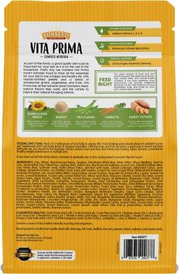 Sunseed Vita Prima Dwarf Hamster Formula