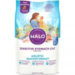 HALO HOLISTIC Seafood Medley Sensitive Stomach Dry Food