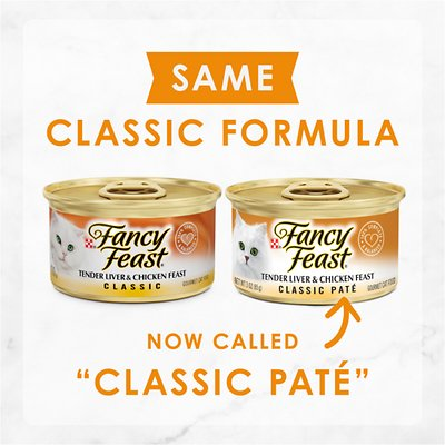 Fancy Feast Classic Tender Liver & Chicken Feast Canned Cat Food