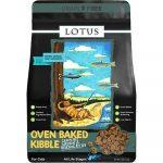 LOTUS Oven Baked Kibble Sardine & Herring Recipe