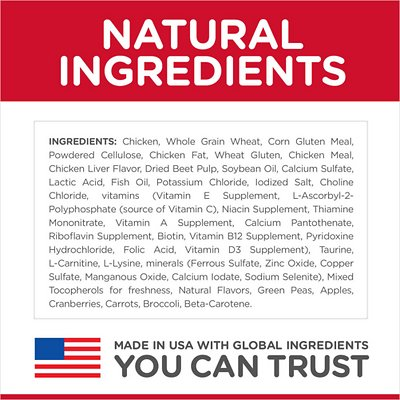HILL'S SCIENCE DIET Adult Indoor Chicken Recipe Dry Food