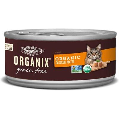 CASTOR & POLLUX Grain-Free Organic Chicken Recipe