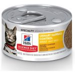 Hill's Science Diet Adult Urinary Hairball Control Savory Chicken Entrée